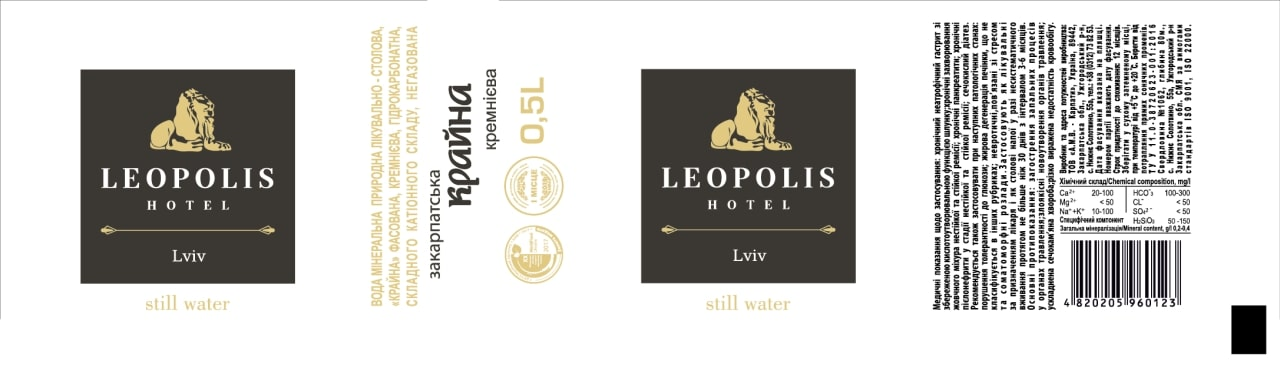 Leopolis Private Label Natural Mineral Water