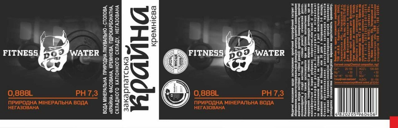 Dog Crossfit Private Label Wild Fitness Water